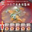 ギフト いちご煮缶詰(大缶)・ハーモニー5個ギフトセット(箱入り包装)