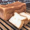 −いつき−《三ヶ日みかん》2斤サイズ<<湯捏ね熟成もちもち食パン>>