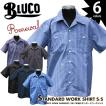 BLUCO ブルコ 半袖ワークシャツ メンズ 無地 ストライプ 送料無料(北海道・沖縄は1,080円)