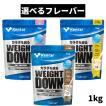 ケンタイ ウェイトダウン ソイプロテイン 1kg/ココア バナナ ストロベリー ダイエットプロテイン 食物繊維 女性向け