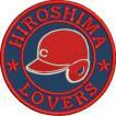 広島東洋カープ 刺繍ワッペン HIROSHIMA C (H-0014) カープユニフォーム CARP 広島東洋カープ カープ女子 応援歌 刺繍 メール便 アイロン接着