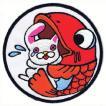 広島カープ 刺繍ワッペン 呑み鯉×兎 (NK-0003) カープユニフォーム CARP 広島東洋カープ カープ女子 応援歌 刺繍 メール便 アイロン接着