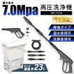 高圧洗浄機 アイリスオーヤマ タンク式 家庭用 洗車 ...