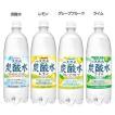 24本入 伊賀の天然水 炭酸水 1000ml サンガリア (D) 【代引き不可】