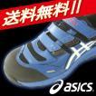 安全靴 ウィンジョブCP102 FCP102 アシックス