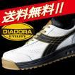 安全靴 ディアドラ安全靴スニーカー PEACOCK ピーコック DIADORA