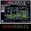 蓄光 組み立て式 知育 パズル スペース レール 無限ループ 楽しい ジェットコースター 組立 組み立て 組立 近未来 宇宙 暗闇 光る インテリア sia008