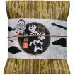 丸六食品の手造り黒はんぺん竹皮包み[5枚×2P]