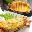 オマール海老のテルミドール1PC 2食入&極上煮鮑 あわび福良煮(90gサイズ)2個入り 贈答用 お歳暮ギフト 送料無料