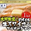 カニ 蟹 かに ズワイガニ ずわいがに ずわいかにポーション しゃぶしゃぶ 1kg (500g×2P) 40本入 生食OK フルポーション 送料無料