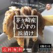 【送料無料】ご飯が止まらない!湘南・茅ヶ崎産しらすの浜漬け4瓶セット