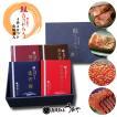 鮭ものがたり 化粧箱入 鮭4品 Aセット ( 塩引鮭 鮭の焼漬 醤油はらこ 鮭の酒びたし )