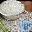 ヒマラヤ水晶 さざれ(インド産)(100g250円) ヒマラヤ水晶さざれ 水晶 さざれ
