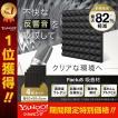 吸音材 壁 吸音シート 吸音ボード 吸音マット 吸音パネル 吸音 部屋 自作 ピラミッド ウレタン スポンジ 黒 50×50×5cm 4枚