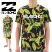 「セール」 ビラボン 半袖ラッシュガード Billabong ラッシュガード 半袖Tシャツタイプ AG011859