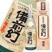 櫻室町 純米吟醸 備前幻 1800ml 室町酒造