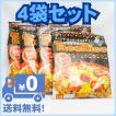 オキハム タコライス(3食分入)×4袋 全国送料無料商品 レターパックプラス発送