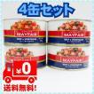メイフェーア ビーフ&ベジタブル MAYFAIR  BEEF&VEGETABLES325g×4缶セット 全国送料無料商品 レターパックプラス発送