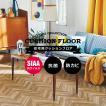 クッションフロアー 木目 細い スリム 板幅 和風 洋風 自宅用 家用