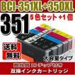 BCI-351XL+350XL5MP