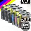 LC211-4PK 6個自由選択