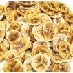 国産 無農薬 まるごと バナナ 100g