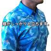 Snell ロゴ入りメンズポロシャツ(Camo Blue)日本サイズ■FENIXブランドとのコラボレーション 吸汗速乾・UVカット