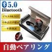 Bluetooth イヤホン 自動ペアリング IPX7完全防水 95時間連続駆動 Hi-Fi高音質 マイク付き 完全ワイヤレス イヤホン 両耳 左右分離型 タッチ式