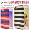 iPhone8 iphone7  ケース カバー アイフォン8 アイホン7 ケース カバー ソフト 6s/6