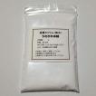 【高純度】炭酸カリウム 1kg (食品添加物・無水)