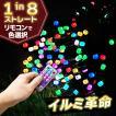 イルミネーション マルチカラー ストレート LED 100球 10m コンセント式 リモコン付属 屋外用 防水 ライト クリスマス ツリー 飾り付け