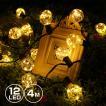 ストリングライト LED イルミネーション 電球 バルブ E11 12球 長さ4.5m 電球色 室内向け  電球型 ガーデンライト