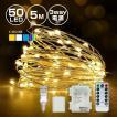 ジュエリーライト フェアリーライト LED イルミネーション 室内 コンセント 50球 5m リモコン 電池式 クリスマス