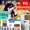 送料無料 ホリスティック レセピー ラム&ライス 1歳から7歳までの成犬用 アダルト 中粒 18.1kg 正規品 賞味期限6ヶ月以上保障 HOLISTIC RECIPE