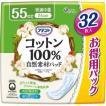 大王製紙 アテント コットン100% 自然素材パッド快適中量大容量 32枚 /アテント 尿漏れパッド