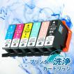 エプソン KUI-6CL (BK/C/M/Y/LC/LM) 6色セット用 クマノミ 洗浄カートリッジ EPSON 目詰まり 擦れ 解消 ヘッドクリーニング ICチップ付 KUI 印刷
