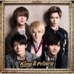 King & Prince(初回限定盤B) / King & Prince (CD) (予約)