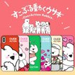 すこぶる動くウサギ 正規品  iPhone Xs Max ケース  カード収納 韓国 スタンド式 アイフォン suica pasmo ネコポス