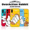 すこぶる動くウサギ 正規品 iPhone XR X/XS SE 第2世代/8/7 スマホケース 光沢 グロッシー ハードケース バンパーケース  韓国 ネコポス