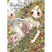 たま Tama/「Calling〜少女主義的水彩画集VI」(サイン入りSigned)