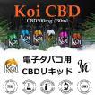 CBDリキッド KOI CBD500mg VAPE(電子タバコ)用リキッド 30ml