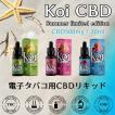 CBDリキッド KOI Summer limited edition CBD500mg VAPE(電子タバコ)用リキッド 30ml