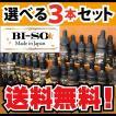 BI-SO 電子タバコ ベイプ リキッド 正規品 15ml 3本セット 福袋 BISO ビソー 電子煙草 国産 ビーソ プルームテック 互換 再利用 母の日