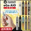 Joyetech eGo AIO 電子タバコ 本体 ベイプ スターターキット 正規品 爆煙可 軽量 MOD ポイント消化 禁煙グッズ 新ラインナップ