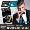 電子タバコ たばこタイプ 使い捨て 使い切り VAPE STEEZ オリジナル 5本セット e-cigar 吸引回数約300回