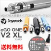 Joyetech eGo ONE v2 スターターセット XLバージョン 2200mah VAPESTEEZオリジナルリキッドつき 電子タバコ
