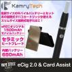 電子タバコ KamryTech KeCig 2.0 + モバイルバッテリー Card Assist 1500mAh eCig2.0