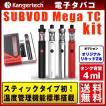 電子タバコ Kangertech カンガーテック Kanger SUBVOD Mega TC Starter kit