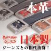 BLTOM ブルトム B-1201[r5w]ベルト 国産姫路レザー