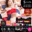 敷パッド 寝具 mofua プレミアムマイクロファイバー敷パッド シングルサイズ シングル 100×200cm あったかい 丸洗いOK